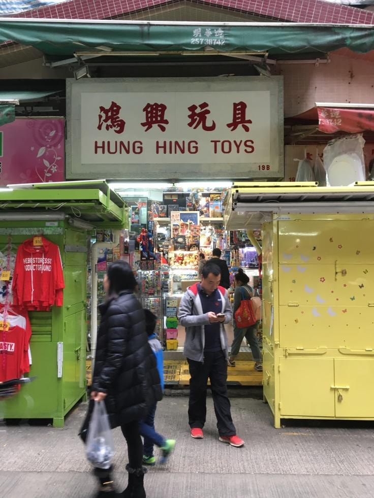 Hung Hing Toys