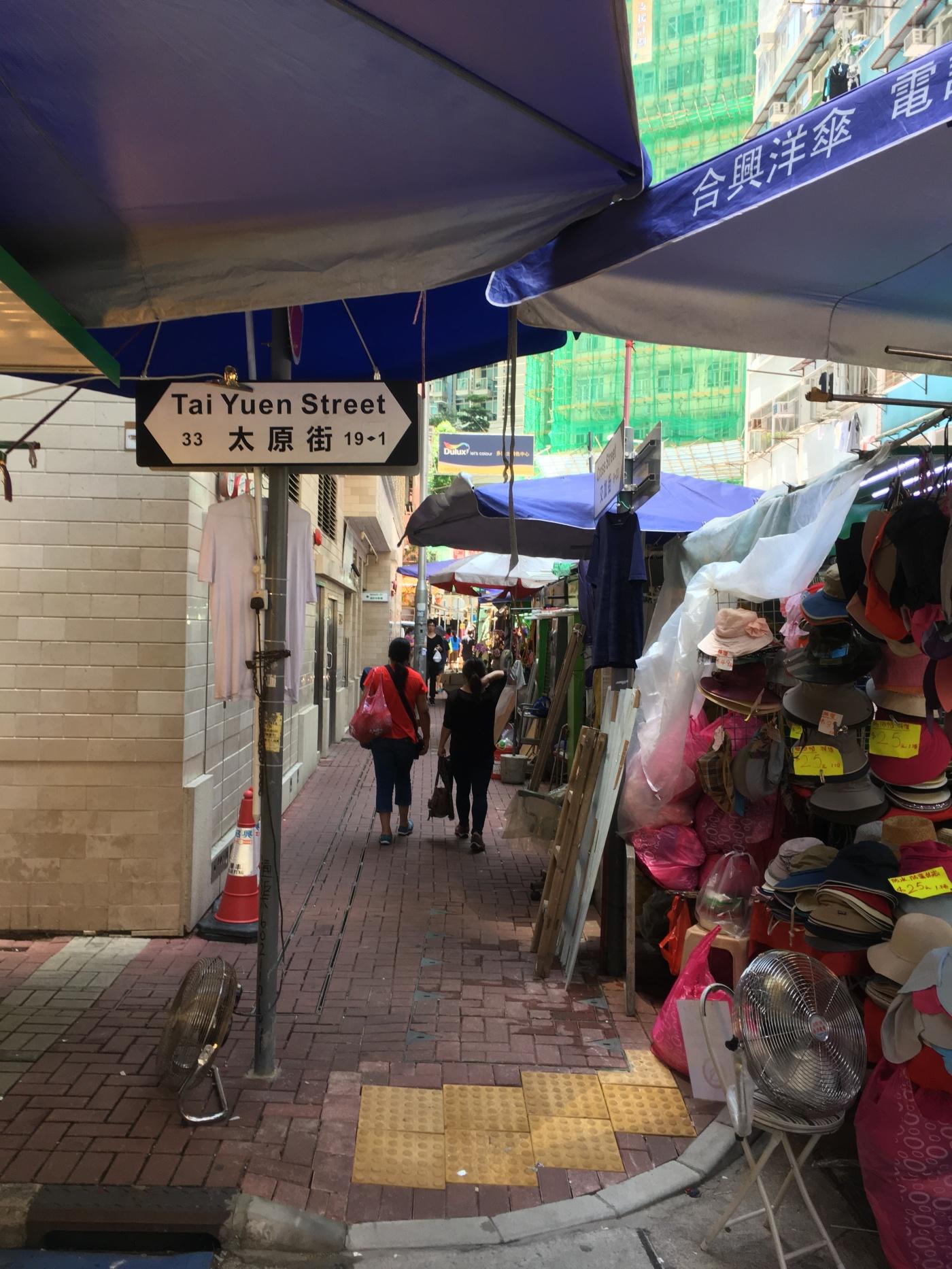 Tai Yuen Street Hong Kong